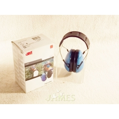 Casque anti-bruit 3M PELTOR H4A
