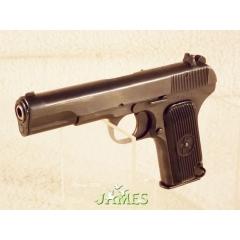 Pistolet TOKAREV TT-C 7,62x25